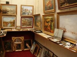 salle des ventes 4photos